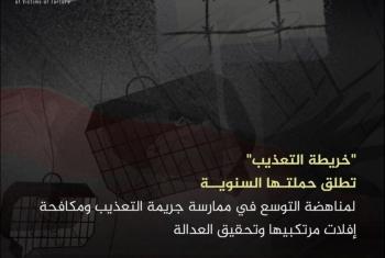 حملة حقوقية لمناهضة التوسع في ممارسة جريمة التعذيب في مصر
