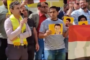 وقفة احتجاجية للمجلس الثوري المصري في ذكرى مذبحة رابعة
