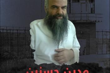 بعد إصابته بكورونا.. احتجاز معتقل في مشرحة الموتى