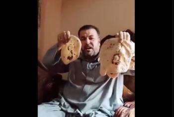 بفيديو على الفيس بوك..أهالي الحسينية يشكون رداءة الخبز المدعم