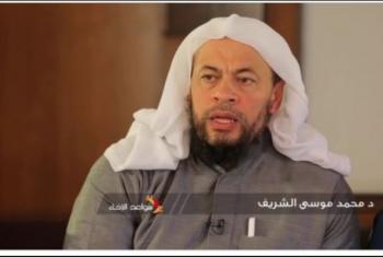 السعودية تقضي بحبس د. محمد موسى الشريف 5 سنوات