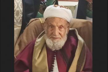 وفاة العلامة محمد إسماعيل العمراني.. أبرز علماء وفقهاء  اليمن في التاريخ الحديث