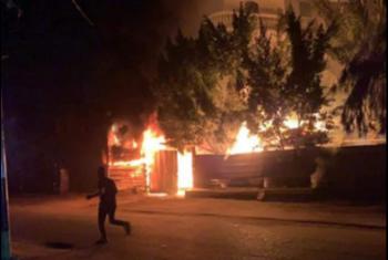حريق بمنزل في ديرب نجم